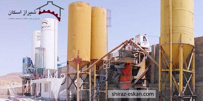 کارخانه بتن شیراز اسکان